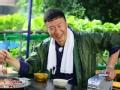 《极限挑战第一季片花》抢先看 张艺兴吃最辣火锅 孙红雷被辣哭秒弃比赛