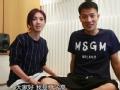 《极速前进中国版第二季片花》杨千嬅夫妇曝相恋细节 遭老公投诉:脾气大