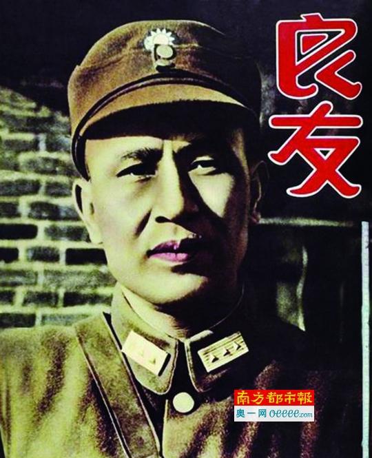 台儿庄战役之后白崇禧登上《良友》杂志封面。