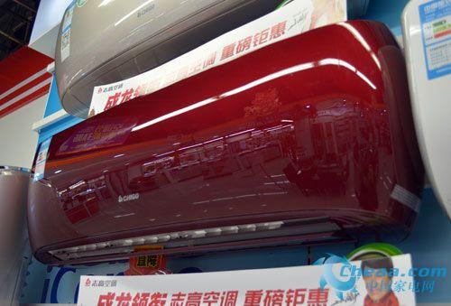 DSC_0363志高V铂系列空调