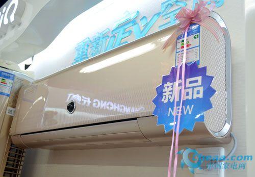 长虹CHiQ系列空调KFR-35GW/Q1V