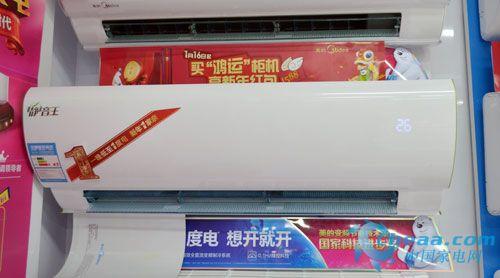"美的""静音王""SA100空调"
