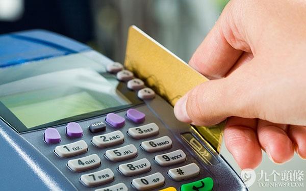 上市银行资本充足率不足 急需再融资