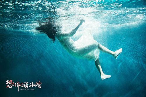 《恐怖游泳馆》坠入水域剧照