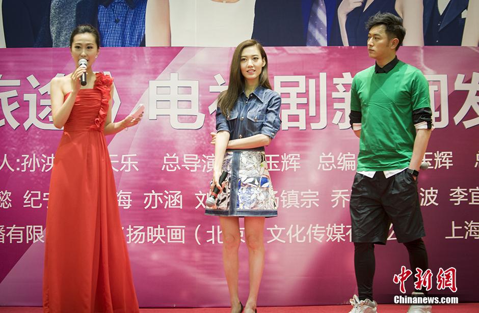 www.shanpow.com_绕口令粤语语音版。