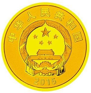7.776克(1/4盎司)圆形精制金质纪念币正面图案 图据中国人民银行网站