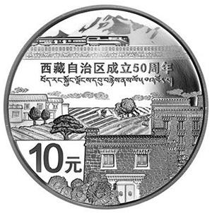 31.104克(1盎司)圆形精制银质纪念币背面图案 图据中国人民银行网站