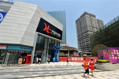 青岛新都心规划10万人入住过半 两大商场10月开业