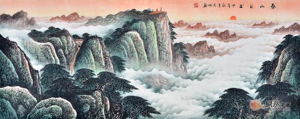 易天也六尺横幅泰山日出祥云《泰山日出》作品来源:易从山水画图片