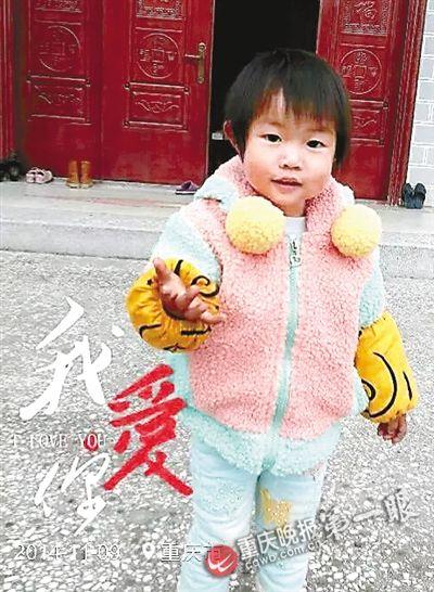 女童 右腿 大街/重庆晚报讯6月27日,重庆秀山年仅2岁的小姑娘杨馨雨在一场...