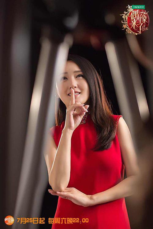 """杨钰莹或携手毛宁加盟《偶像来了》  金童玉女再度""""合体"""""""