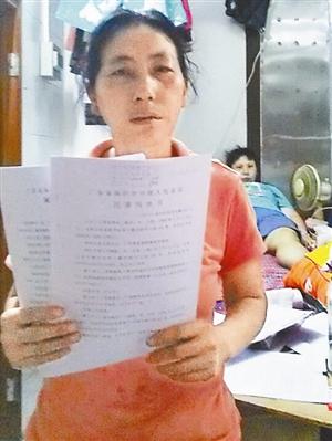 拿着判定书的李红珍。 练习生王翱翔