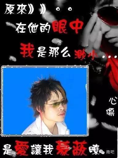 忘了爱_风靡空间8年的忘了爱哥,这次真怒了!_搜狐娱乐_搜狐网