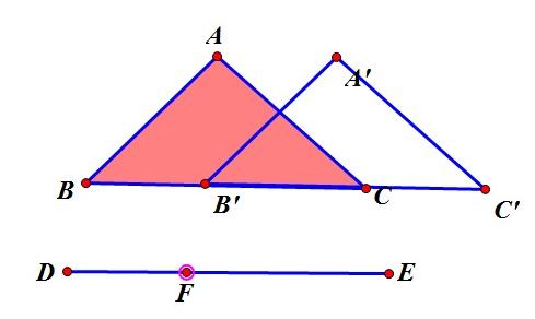 怎样运用平移命令绘制全等三角形