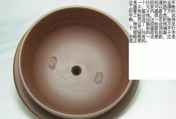 从壶盖就看出是否视频紫砂壶徐直军手工图片