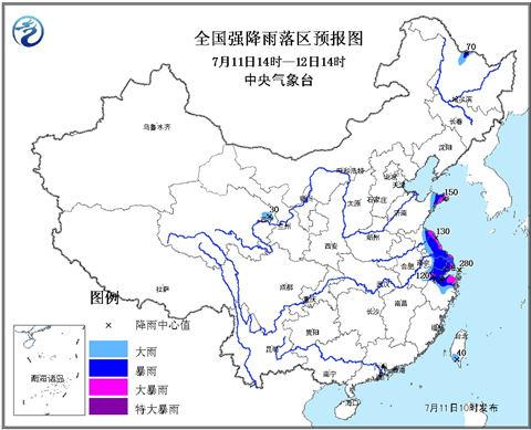 """""""灿鸿""""登陆浙江舟山 成7月登陆浙江最强台风"""