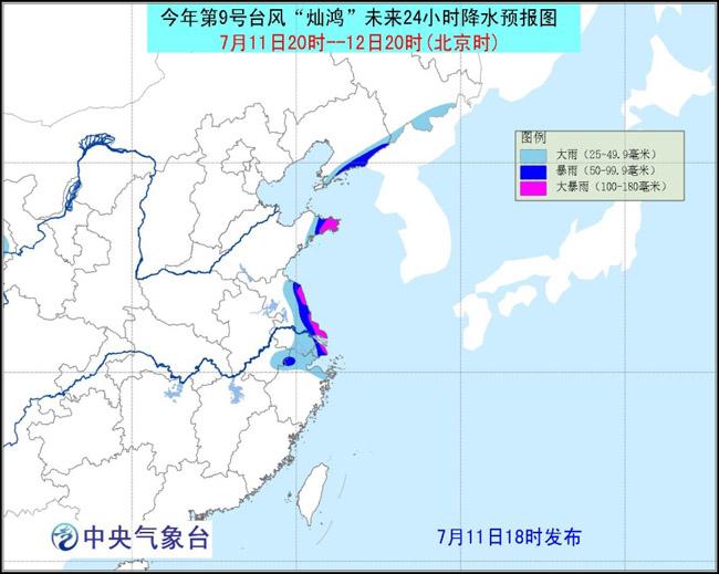 地图 650_519