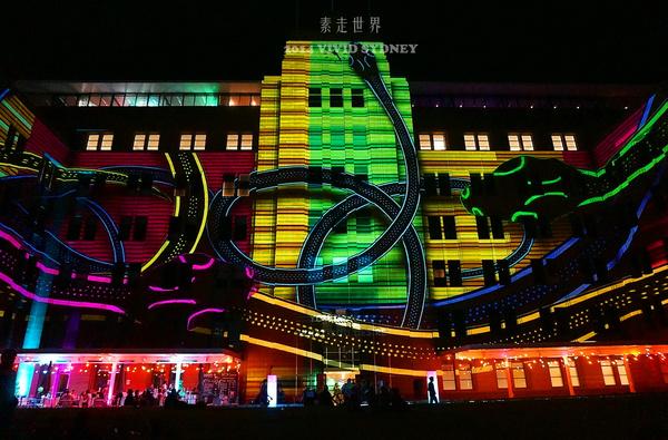 悉尼灯光节
