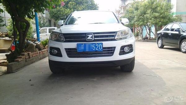 提车 用车,七百公里 众泰T600自动尊贵型高清图片
