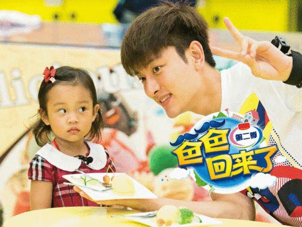 爸爸回来第一期_《爸爸回来了》杜江首展严父姿态效果显著-搜狐娱乐