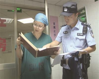 民警在医院查找档案。