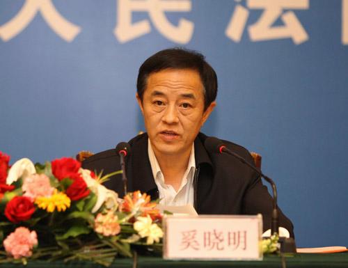 最高人民法院副院长、党组成员奚晓明涉嫌严重违纪违法,目前正接受组织调查。