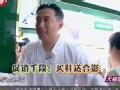 《极限挑战第一季片花》第五期 长江索道:黄磊鞋店做导购 孙红雷再偷密码箱