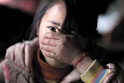 中国留守儿童现状:广东有超2500名女童被性侵