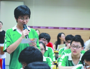 2015组图十二届广州市中小学生年第节(小学)-书信排名晋城图片