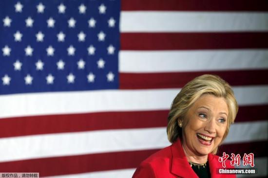 资料图片:当地时间2015年6月15日,美国新罕布什尔州康科德,美国民主党总统候选人希拉里在当地举行竞选活动。