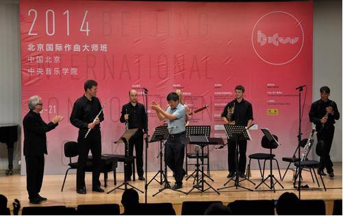 2014年第四届北京国际作曲大师班剪影