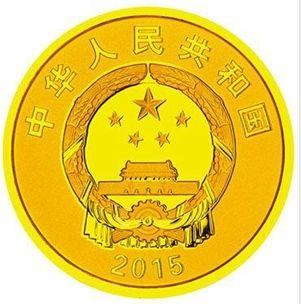 央行7月16日发行西藏自治区成立50周年金银纪念币