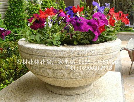 园林景观石材花钵 户外造景石花盆