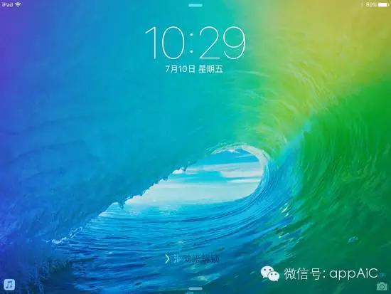 iphone手机ios9系统哪里好?