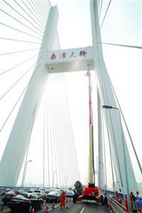 警方封闭南浦大桥两根车道配合大桥抢修本版图片/晨报记者 肖允