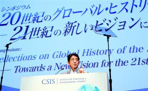 8月10日国际要闻概览 - 本网视点 :: 新闻中心_中钢网