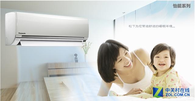 抵御炎炎夏日 8款好用不贵的空调推荐