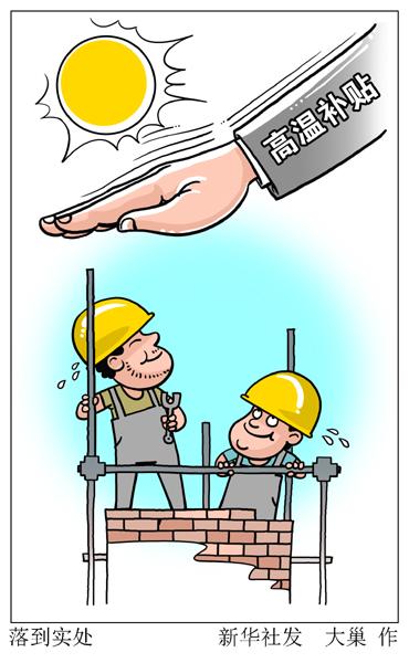 动漫 卡通 漫画 头像 370_600 竖版 竖屏图片