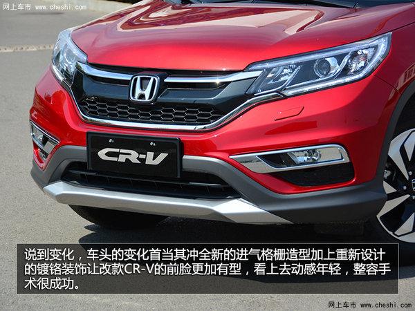 本田CRV价格优惠60000万 全系让利销售高清图片