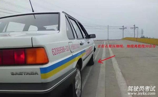科目二 坡道定点停车技巧分享图片