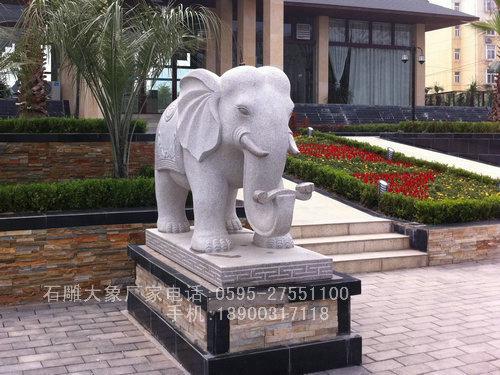 精品石雕大象 石头大象雕刻图片