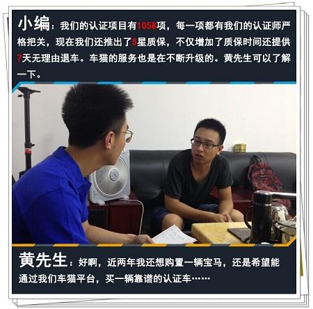 车猫网用户体验之:三菱翼神_搜狐汽车_搜狐网