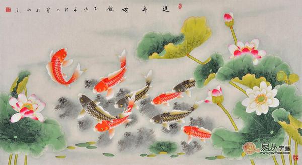 三:张洪山八尺横幅花鸟画荷花鲤鱼图《连年有余》 作品来源:易从图片