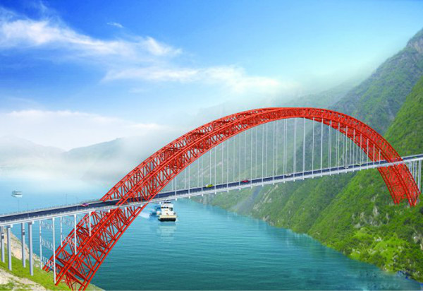 巫山长江大桥5个世界第一