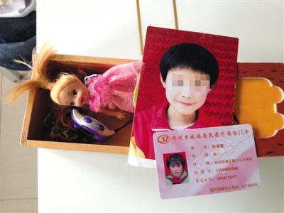 陈瑞雪溺亡后,父母留下了她的照片、医保卡等作为纪念。新京报记者 涂重航 摄