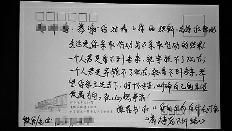 """""""量身定制""""手写201张明信片赠毕业生"""