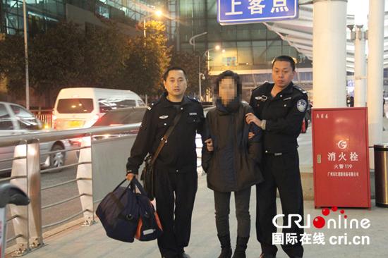 """佛山成功遣返潜逃韩国、诈骗一亿多元的外逃""""狐狸""""梁某"""