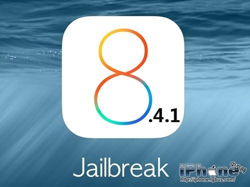 真不意外!iOS8.4.1