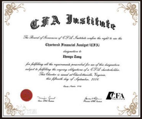 没关系,CFA可以拼智商!