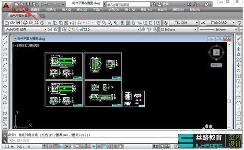 打印cad民房图纸图纸设置教程页面文件设计施工免费图片